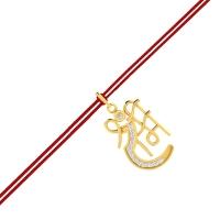 Shree Ram Diamond Rakhi Pendant