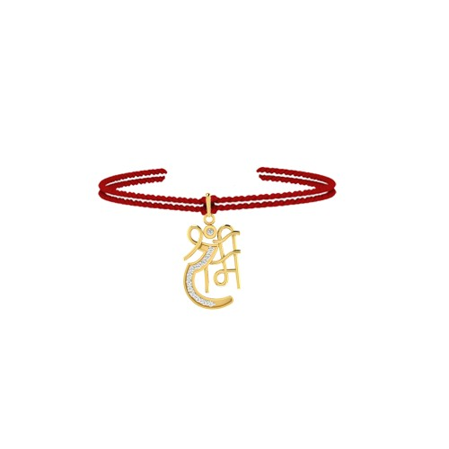 Shree Ram Diamond Rakhi Pendant