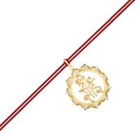 Shree Sai Diamond Pendant Rakhi