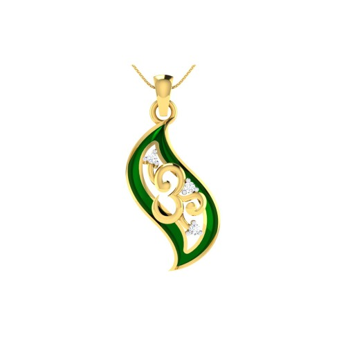 Amaira Diamond Pendant